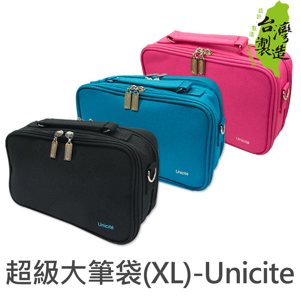 珠友 PB-60130 雙層超級大筆袋(XL)-Unicite
