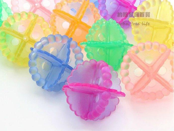 約翰家庭百貨》【BE270】10入 彩色透明軟質洗衣球 洗護球 護洗球 防止衣物纏繞糾結 隨機出貨