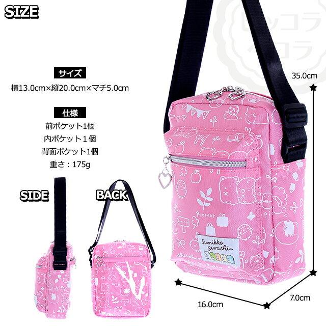 日本角落生物  /  兒童斜背包 小肩包 -日本必買 日本樂天代購(3492)。滿額免運 3