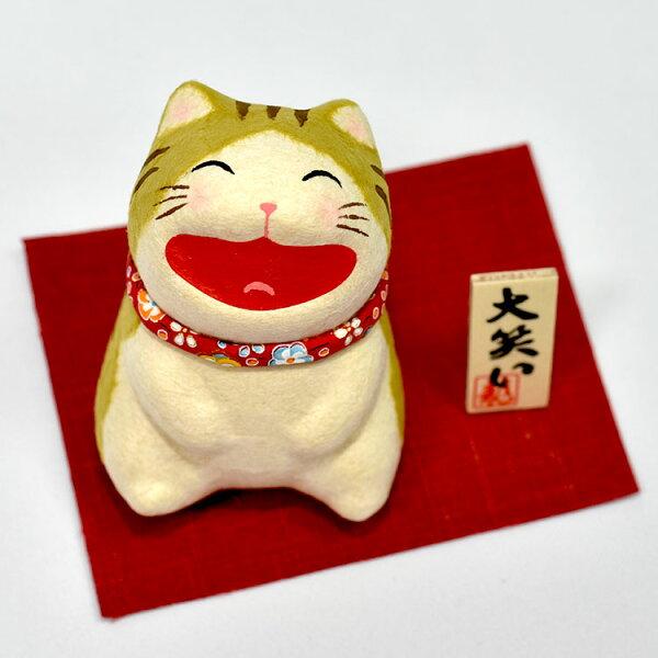 大笑虎貓吉祥物日本製