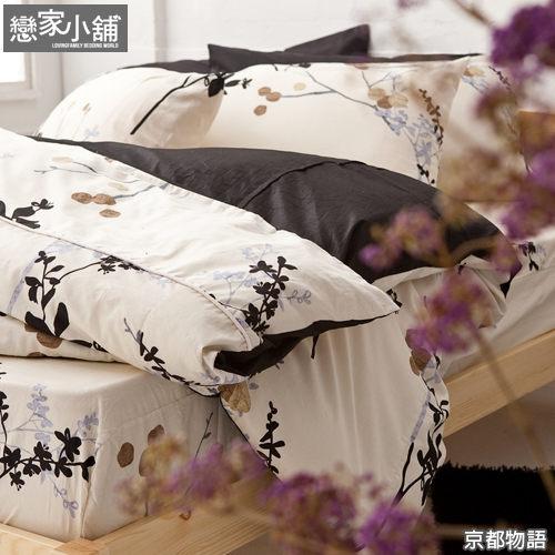 床包 / 雙人特大-100%精梳棉【京都物語】含兩件枕套,戀家小舖台灣製S02-AAS501