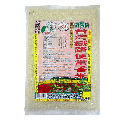 壹豐 台灣鐵路便當香米 3.4kg