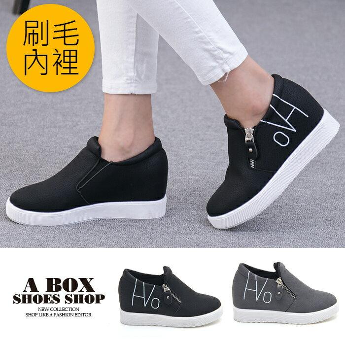 【KW2902】簡單透氣皮革拉鍊 6CM隱形內增高厚底增高 休閒鞋 懶人鞋 3色