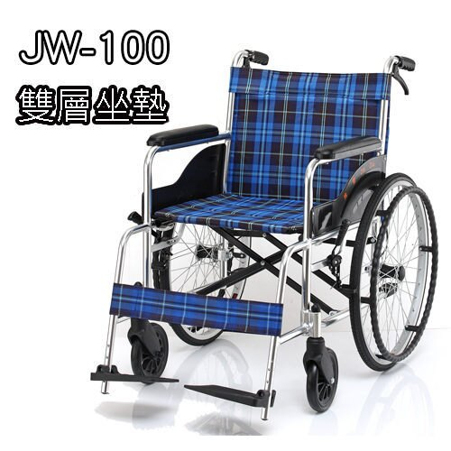 輪椅 鋁合金 均佳 JW-100 輪椅-經濟型
