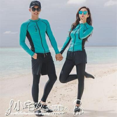 水母衣 韓國拉鏈保守潛水服女分體長袖長褲防曬泳衣水母衣情侶沖浪服泳裝
