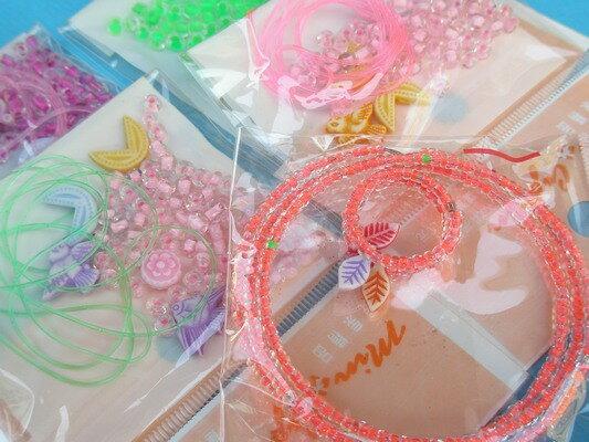 串珠珠 DIY彩色小珠珠手環/彈力手環(半成品)/一袋12組入{促10}