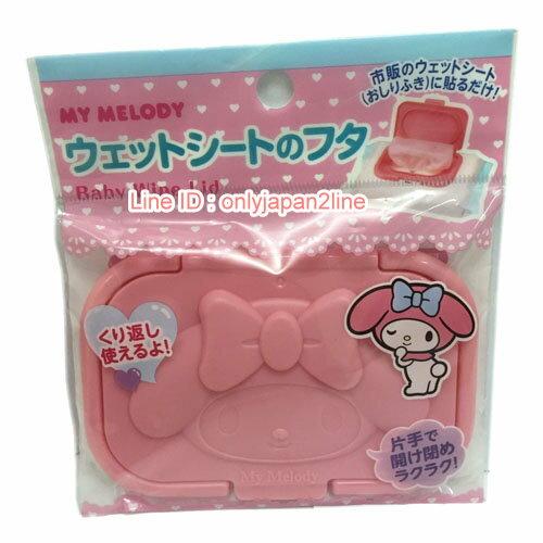 【真愛日本】17030200041頭型濕紙巾黏貼蓋-MD 三麗鷗家族 Melody 美樂蒂 濕紙巾蓋 嬰兒用品