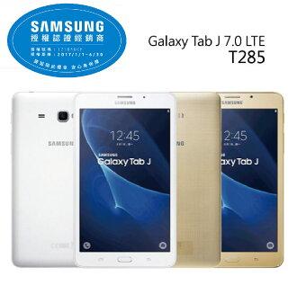 《贈16G記憶卡》Samsung Tab J (T285)-白/金[6期零利率]