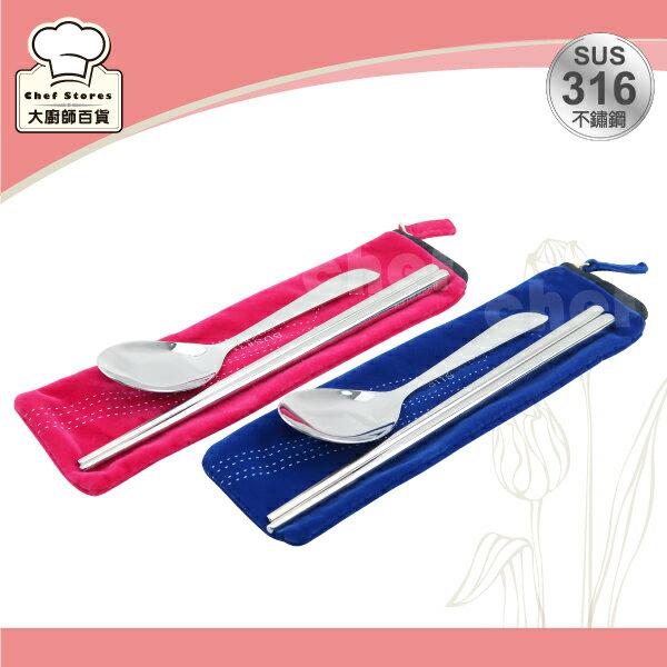 理想牌極緻316隨身餐具組筷子+台式中湯匙+餐具收納袋-大廚師百貨