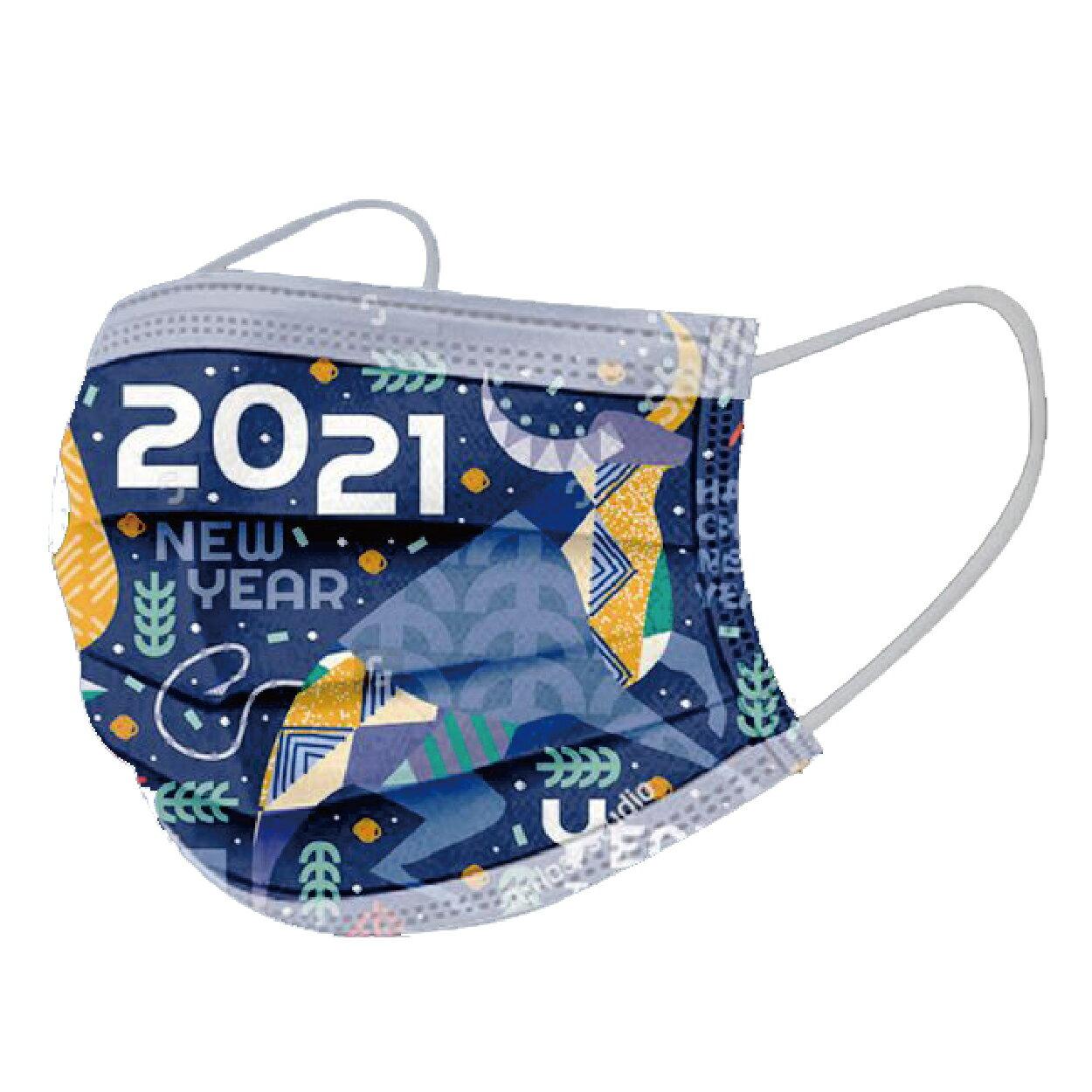 【文賀生技】【現貨】台灣製 雙鋼印 三層防護 口罩 新年快樂 2021 牛轉錢坤 牛來運轉 20片/盒