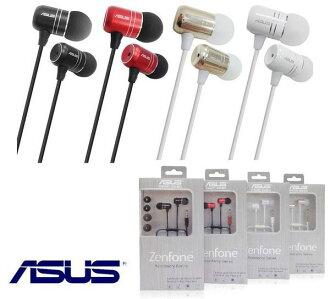 ASUS Zenfone6 原廠耳機【原廠盒裝】A502CG Infinity Lite A500KL A450CG PadFone mini PF400 ZenFone2 Zenfone5