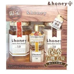 【日本&honey】蜂蜜亮澤修護洗髮乳1.0 (440ml)+護髮乳2.0 (445g)+護髮油3.0 (100ml) 禮盒組