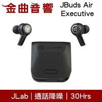 現貨 JLab Jbuds Air  Executive 真無線藍牙耳機 | 金曲音響-金曲音響-3C特惠商品