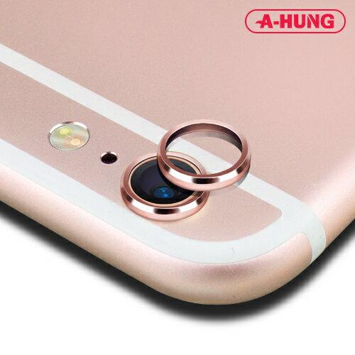 【A-HUNG】卡扣式 鋁合金鏡頭保護框 iPhone 6 6S Plus 鏡頭框 鏡頭貼 鏡頭圈 金屬框 保護圈金屬圈