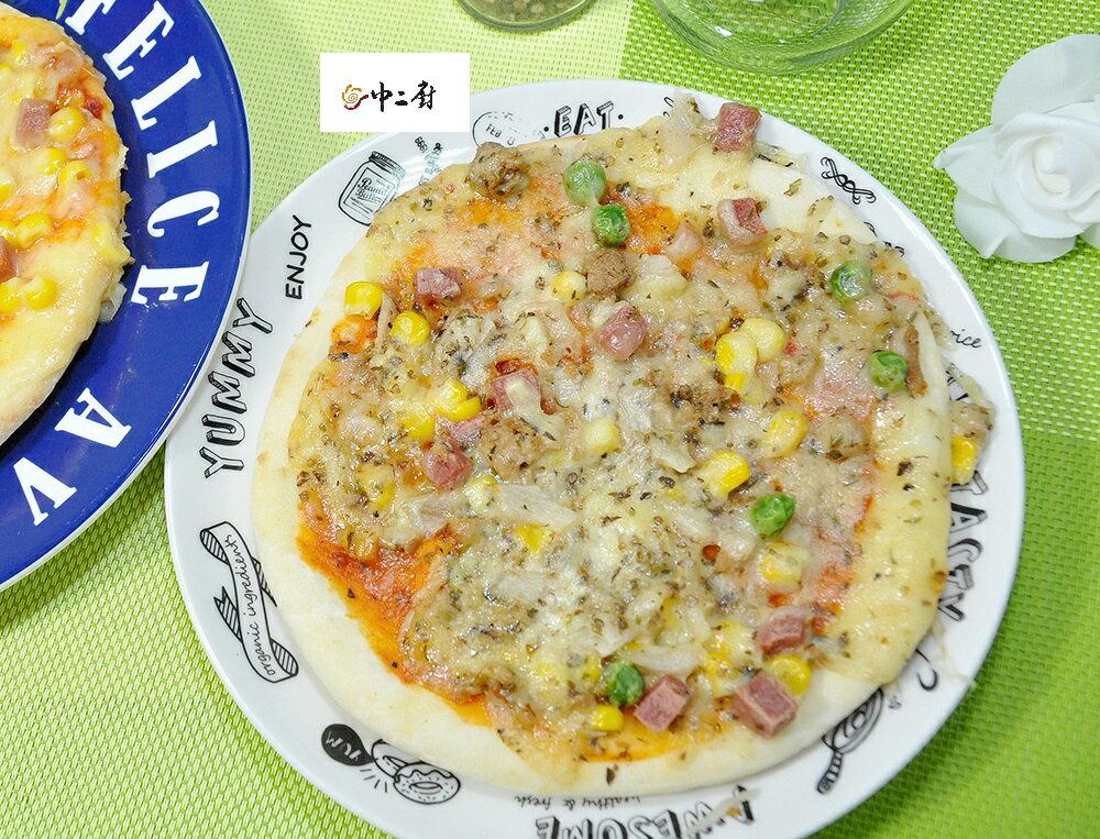 【中二廚】總匯手工比薩6吋(140g)