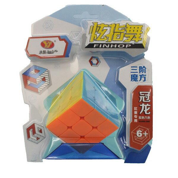 3x3魔術方塊炫指舞冠龍魔術方塊(實色)YJ9617一袋10個入{定100}永駿三階比賽專用魔方5.7cm~鑫