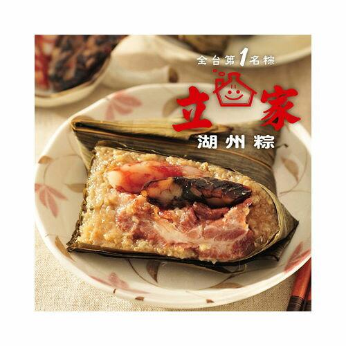 【南門市場立家】湖州栗子鮮肉粽 10粒