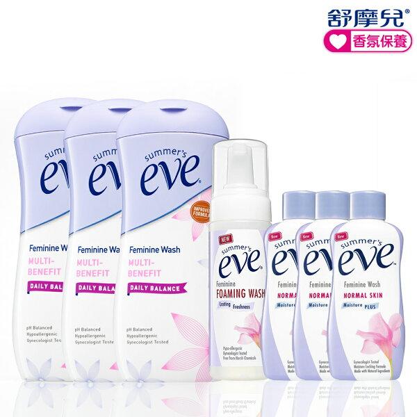 【原廠公司貨】Eve舒摩兒甜美柔白組↘下殺59折