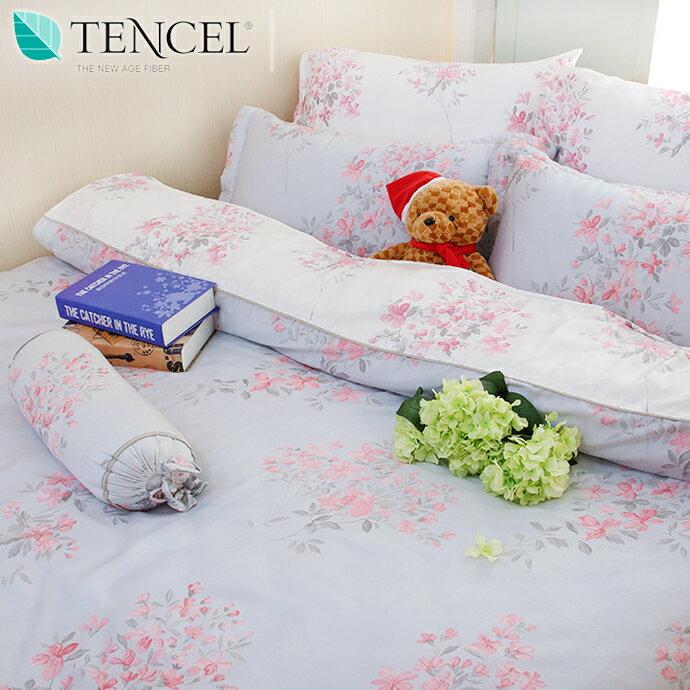 100%純天絲七件式床罩鋪棉兩用被套組 雙人5x6.2尺 花霏《GiGi居家寢飾生活館》