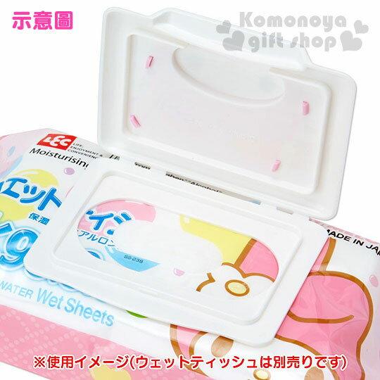【領券折$30】小禮堂 美樂蒂 濕紙巾蓋子《粉.大臉》可重複使用