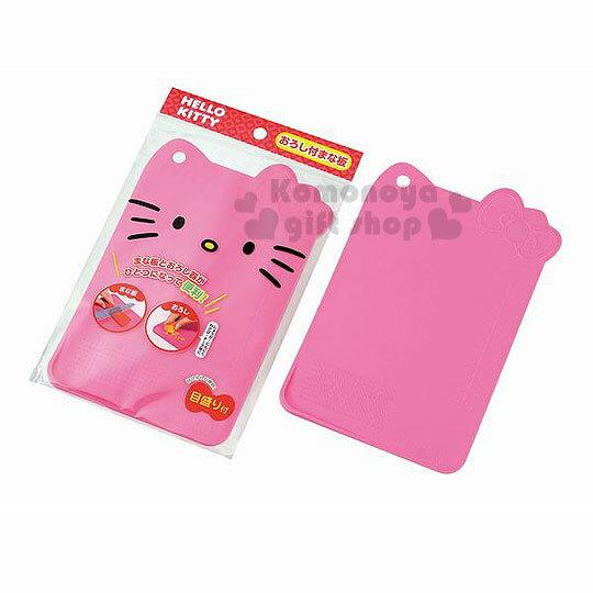 〔小禮堂〕Hello Kitty 塑膠造型砧板《粉.大臉.蝴蝶結》可愛又實用