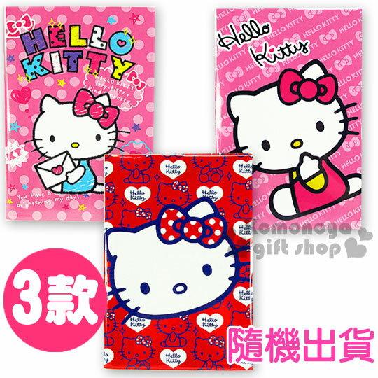 〔小禮堂〕Hello Kitty 筆記本《22K.3款.隨機出貨》塑膠封面套