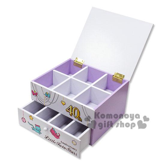 〔小禮堂〕雙子星 木製珠寶收納盒~紫白.牽手.站姿.寶石滿版~40週年 系列 ~  好康折