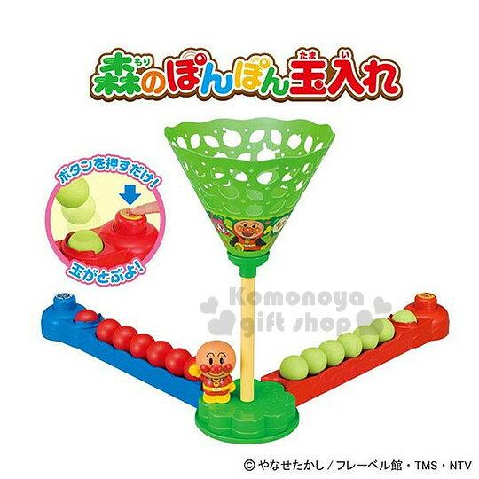 〔小禮堂嬰幼館〕麵包超人 投籃比賽遊戲玩具組《橘.盒裝.可1~2人使用》適合3歲以上兒童