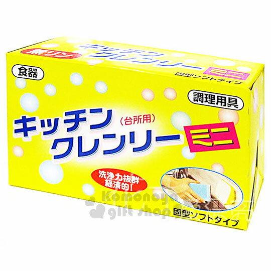 〔小禮堂〕日製無磷洗碗皂《黃盒裝》附2小吸盤.節約環保
