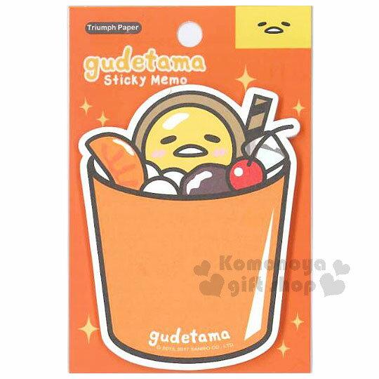 〔小禮堂〕蛋黃哥 造型自黏便利貼《橘.櫻桃.腮紅》