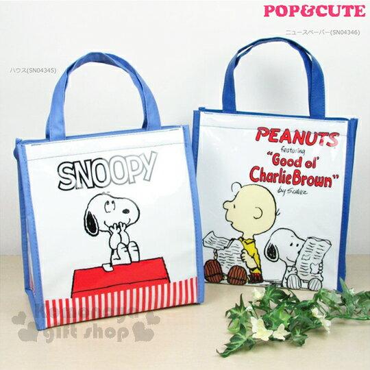 〔小禮堂〕史努比 保冷便當提袋《白.藍邊.查理布朗.讀報紙》內裡鋁箔保冷材質