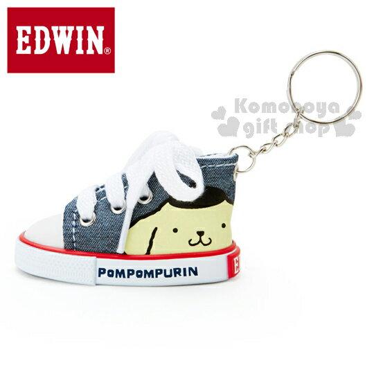 〔小禮堂〕EDWIN x 布丁狗 丹寧帆布鞋造型鑰匙圈《藍.大臉》EDWIN聯名系列