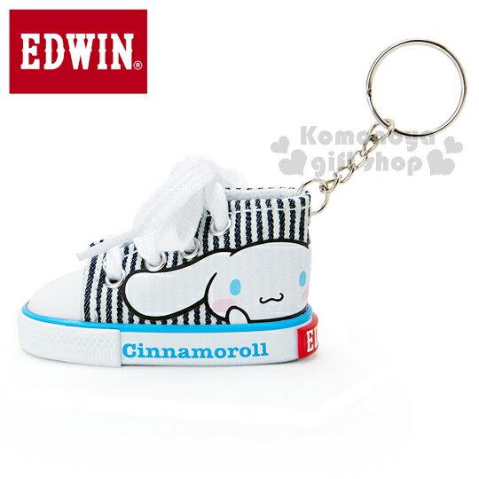 〔小禮堂〕EDWIN x 大耳狗 丹寧帆布鞋造型鑰匙圈《藍條紋.大臉》EDWIN聯名系列