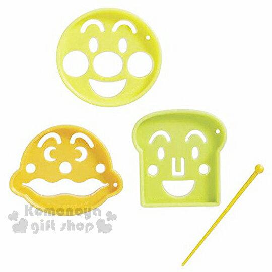 【領券折$30】小禮堂 麵包超人 日製 食物壓模 飯糰壓模 便當模具 (三件組 橘黃綠)