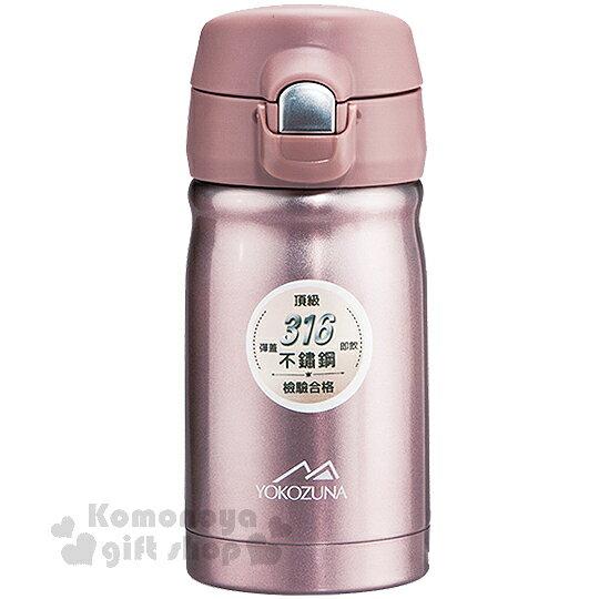 〔小禮堂〕YOKOZUNA 不鏽鋼隨身瓶《玫瑰金.220ml》保溫.保冷OK!