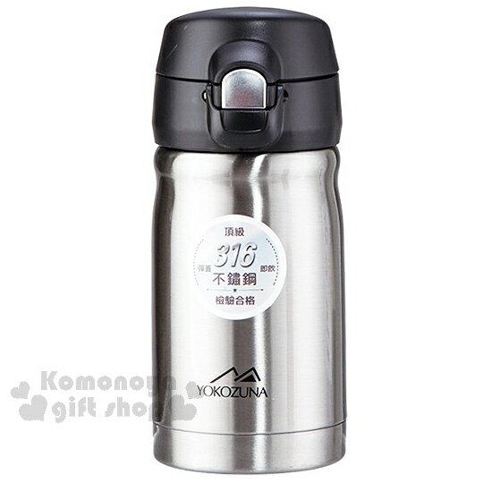 〔小禮堂〕YOKOZUNA 不鏽鋼隨身瓶《銀黑.220ml》保溫.保冷OK!