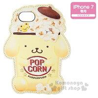 布丁狗周邊商品推薦到〔小禮堂〕布丁狗 iPhone7 造型皮質手機殼 《黃.爆米花》
