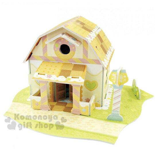 〔小禮堂嬰幼館〕布丁狗 3D立體模型組合屋玩具《黃.餅乾房屋》適合3歲以上孩童