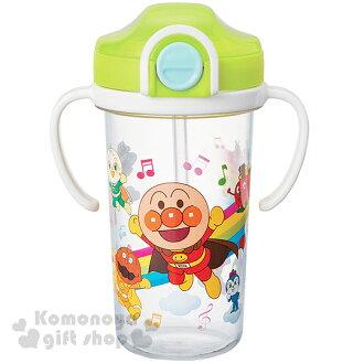 〔小禮堂〕麵包超人 幼兒雙耳學習杯《綠白.透明.300ml》吸管式.可鎖按壓式彈蓋