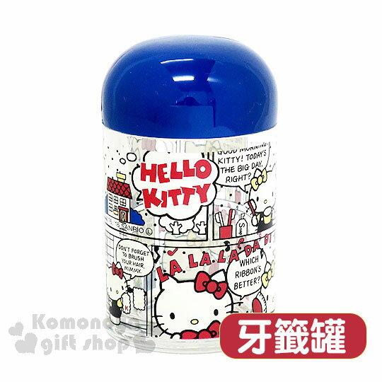 〔小禮堂〕HelloKitty日製牙籤罐《S.藍.漫畫格》漫畫餐廚系列