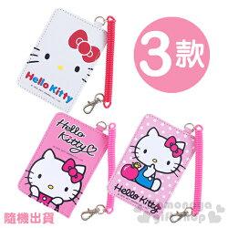 〔小禮堂〕Hello Kitty 伸縮證件套《3款.隨機出貨粉/點點/白.摸臉/咬手指/大臉》