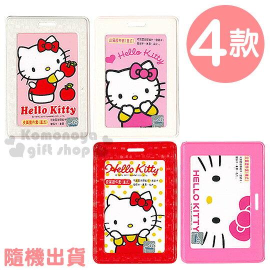 〔小禮堂〕Hello Kitty 皮質票卡夾《4款.隨機出貨.燙金.捧臉/拿蘋果/大臉/摸臉》