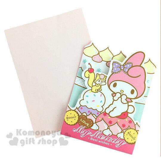 〔小禮堂〕美樂蒂造型萬用卡片《迷你.蛋糕.摸臉》附信封