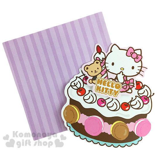 〔小禮堂〕HelloKitty造型生日卡片《櫻桃蛋糕.馬卡龍》附信封