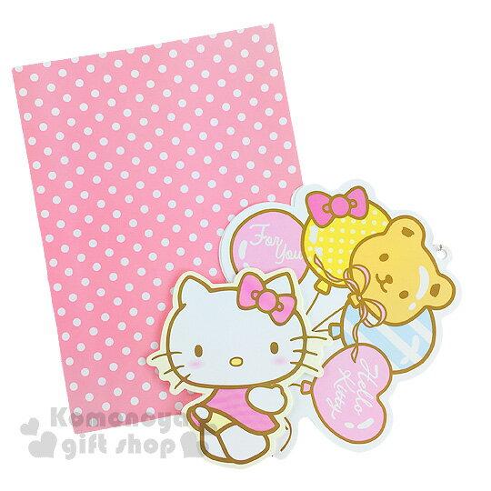 〔小禮堂〕Hello Kitty 造型萬用卡片《氣球.側身》附信封