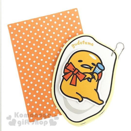 〔小禮堂〕蛋黃哥 造型萬用卡片《躺姿.加油棒.蝴蝶結》附信封