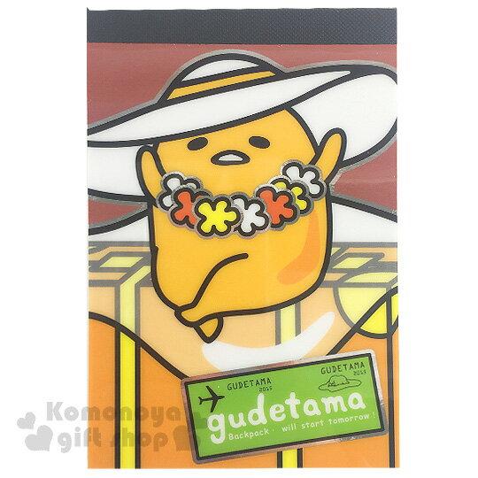 〔小禮堂〕蛋黃哥 便條紙《S.橘.大圓帽.行李箱》