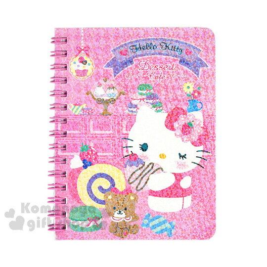 〔小禮堂〕Hello Kitty 線圈筆記本《A6.鐳射封面.粉.瑞士捲.眨眼》