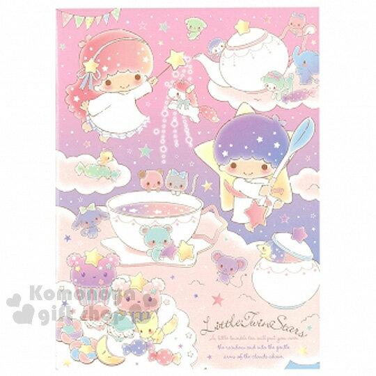 〔小禮堂〕雙子星 筆記本《B5.粉紫.咖啡杯.星星湯匙》