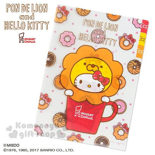 〔小禮堂〕Hello Kitty x mister Donut L型分類文件夾《A4.白.甜甜圈滿版.紅杯子.大臉》